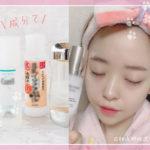意想不到的肌膚保養知識:化妝水真的是必要之物嗎?到底其中的成份為何?
