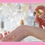 香水味過濃的對策!沾到衣物或房間內物品該如何解決?
