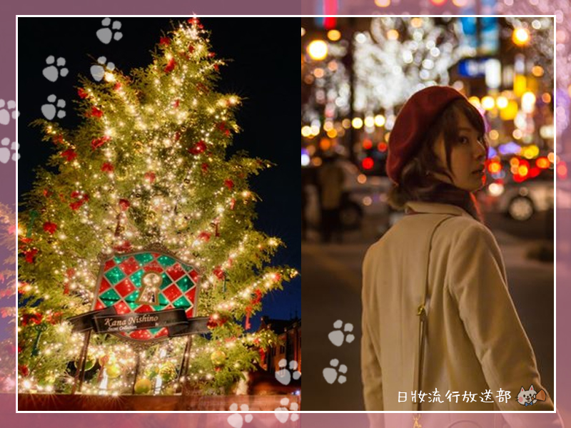 2019年最佳約會聖誕妝