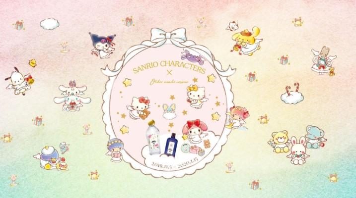 sanrio original cosmestic