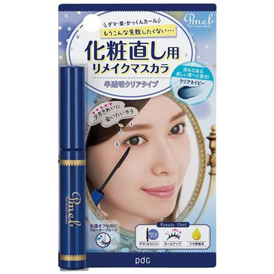 PDC碧迪皙Pmel補妝用睫毛膏