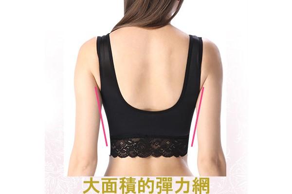 Angellir舒柔蕾居家美胸內衣的大面積的彈力網