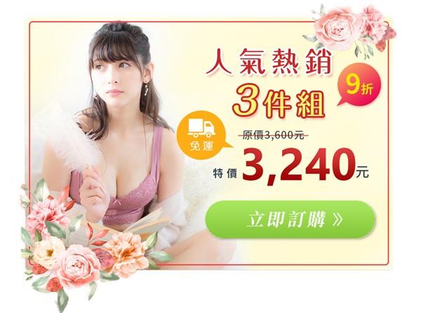 Angellir舒柔蕾居家美胸內衣的官方網站
