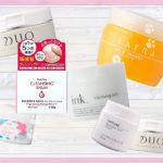 【2021年詳盡版】如何挑選適合自己的卸妝膏?附上推薦的7大精選!