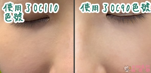 CEFINE水感蠶絲粉餅芯的「OC90」