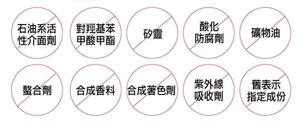 迪亞夢睫毛修護液的5種精油