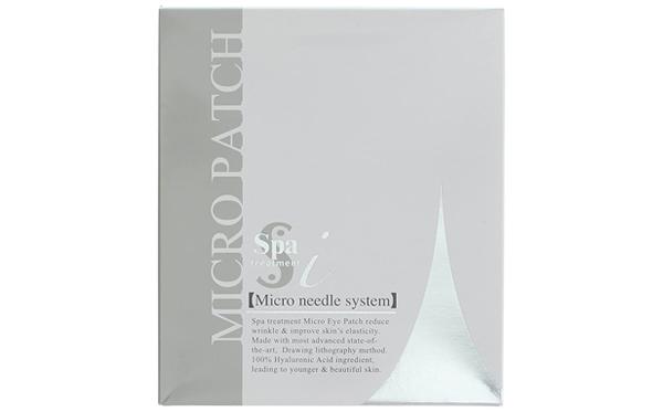 iMICROPATCH絲芭玻尿酸局部睡眠修護面膜