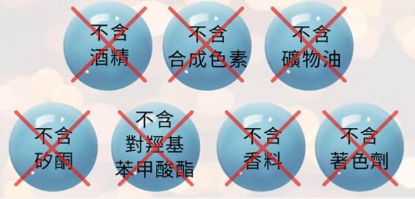 JeogSeoul漢城淨雪積雪草淨痘淡痕乳霜的7種無添加