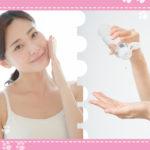潔膚水的用途是什麼?能打造乾淨透亮的肌膚是真的嗎?