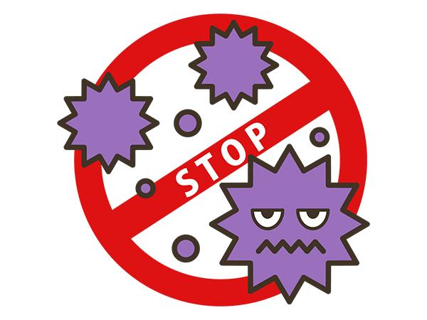 防止滋生黴菌及細菌