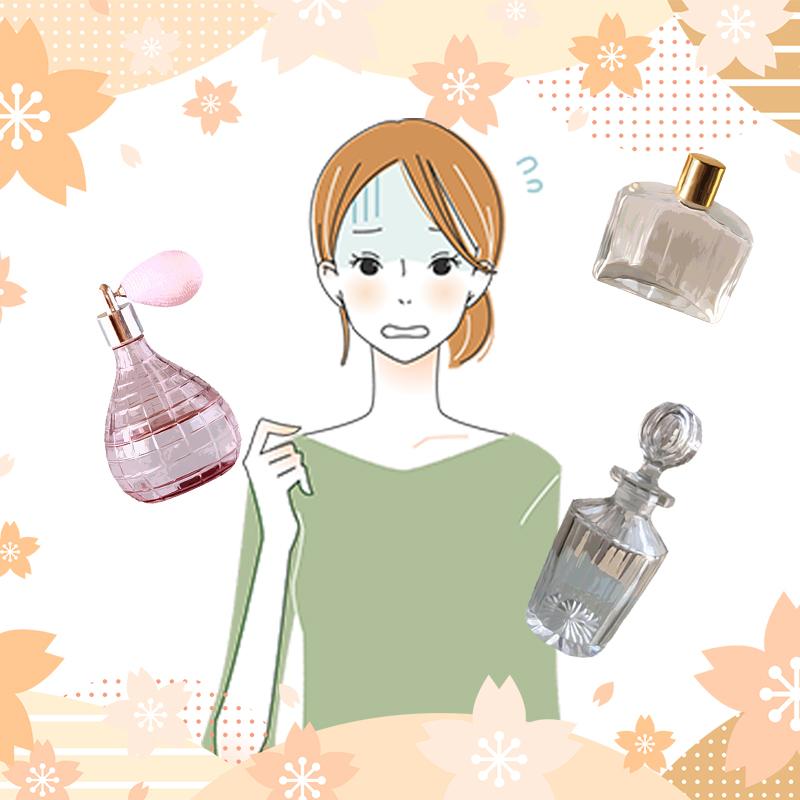 香水味過濃的對策