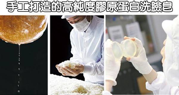 以高純度膠原蛋白為基底的天使樂樂75日熟成膠原蛋白皂