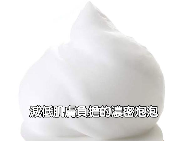 減低肌膚負擔的天使樂樂75日熟成膠原蛋白皂
