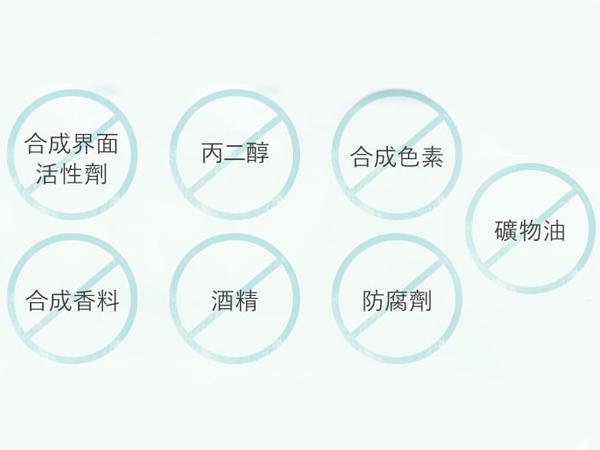 淨透顏毛孔緊緻噴霧的7種無添加