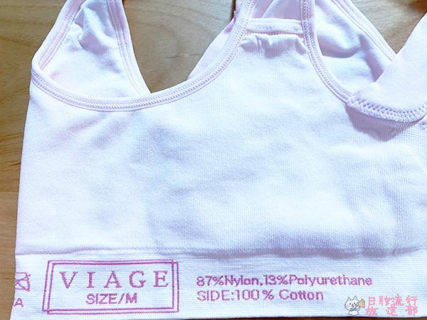 Viage晚安立體美型內衣的標籤設計