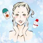 冬天也需要塗防曬?適合冬天的防曬產品是?